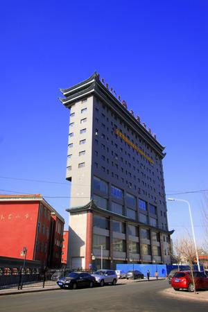 prosper: Hohhot City - May 2: Hohhot desert antique city appearance, on May 2, 2015, Hohhot, Inner Mongolia autonomous region, China Editorial