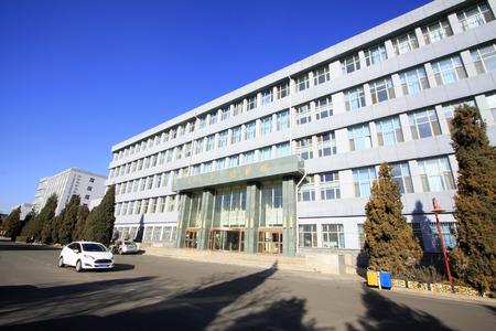 normal school: Hohhot City - February 5: Inner Mongolia normal university library, on February 5, 2015, Hohhot city, Inner Mongolia autonomous region, China