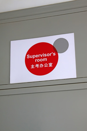 printed matter: supervisors room sign, closeup of photo