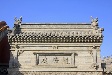 cultural artifacts: GuangDe door bronze plaques in the Dazhao Lamasery