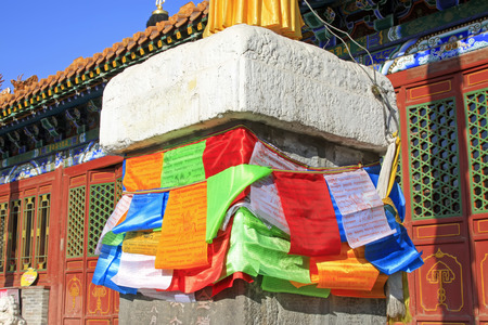 printed matter: Color pastels in a temple, closeup of photo