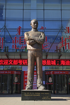 steve: Hohhot City - February 7: Steve jobs statue outside the mall, on February 7, 2015, Hohhot city, Inner Mongolia autonomous region, China