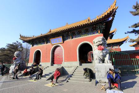 goddess of mercy: Hohhot City - February 6: Goddess of mercy temple gate, on February 6, 2015, Hohhot city, Inner Mongolia autonomous region, China