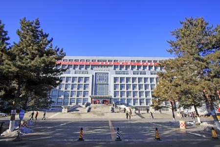 normal school: Hohhot City - February 5: Tian Jia Bing Education college in Inner Mongolia normal university education college, on February 5, 2015, Hohhot city, Inner Mongolia autonomous region, China