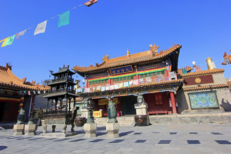aureate: Hohhot City - February 6: temple hall architectural landscape in the Dazhao Lamasery, on February 6, 2015, Hohhot city, Inner Mongolia autonomous region, China