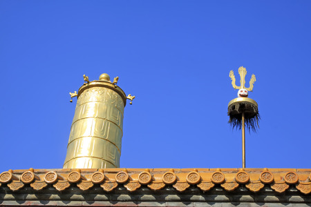 the gilding: Su Lu ingot and Gilding copper decoration, closeup of photo Stock Photo