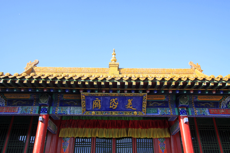 rafters: MeiDai Temple plaques in the Xilituzhao Lamasery