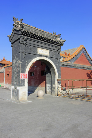 tantra: Hohhot City - February 6: GuangHua door building landscape in the Dazhao Lamasery, on February 6, 2015, Hohhot city, Inner Mongolia autonomous region, China Editorial
