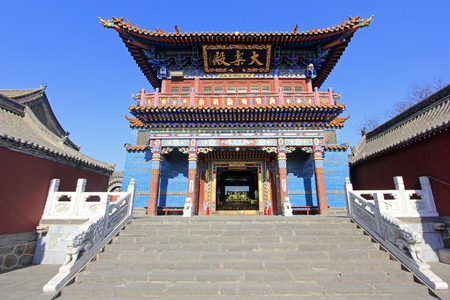 travel features: Hohhot City - February 6: Dale palace building scenery in the Dazhao Lamasery, on February 6, 2015, Hohhot city, Inner Mongolia autonomous region, China