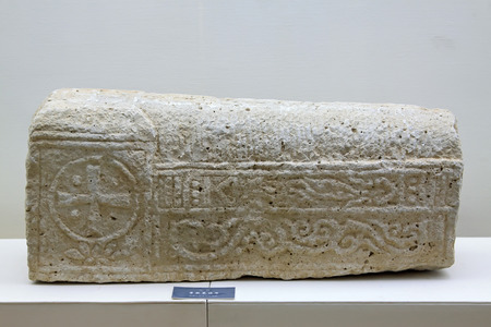 testimony: ancient Chinese stone tablet, closeup of photo