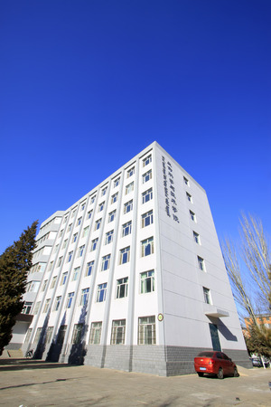 normal school: Hohhot City - February 5: Inner Mongolia normal university, college of life science and technology, on February 5, 2015, Hohhot city, Inner Mongolia autonomous region, China Editorial