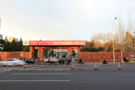 east gate: Hohhot City : East Gate of Inner Mongolia normal university, on February 7, 2015, Hohhot city, Inner Mongolia autonomous region, China Editorial