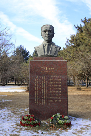 ecologists: Hohhot City : Famous ecologist after lee dong sculpture in the Inner Mongolia Museum, on February 7, 2015, Hohhot city, Inner Mongolia autonomous region, China Editorial