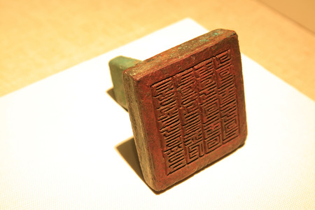 restore ancient ways: ancient Chinese bronze seal, closeup of photo Editorial