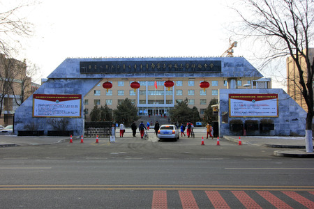 normal school: Hohhot City - February 7: door of the affiliated high school in Inner Mongolia normal university, on February 7, 2015, Hohhot city, Inner Mongolia autonomous region, China Editorial