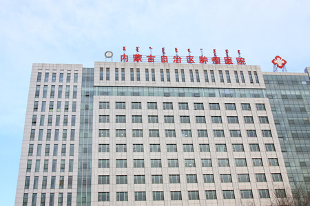 window treatments: Hohhot City - February 7: The word Inner Mongolia autonomous region tumor hospital in the roof of the building, on February 7, 2015, Hohhot city, Inner Mongolia autonomous region, China