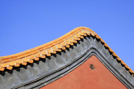 aureate: Yellow glazed tile roof, closeup of photo