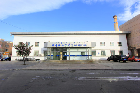 greening: Hohhot City - February 7: Chemical engineering lab building in Inner Mongolia university, on February 7, 2015, Hohhot city, Inner Mongolia autonomous region, China Editorial