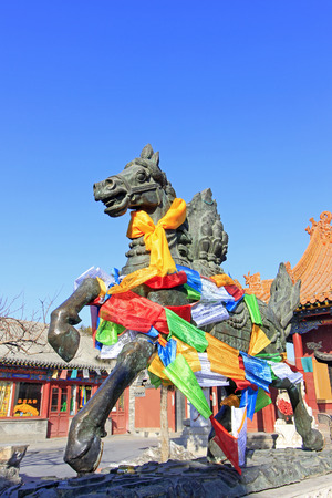 Running Horse Sculpture In The Dazhao Lamasery Stock Photo