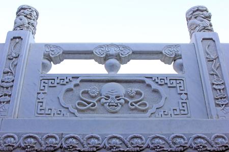 tantra: White marble sculpture, closeup of photo Stock Photo