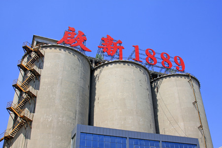 tangshan city: Tangshan City - May 16: Tangshan qixin cement industry tourist area on May 16,2016, tangshan city, hebei province, China