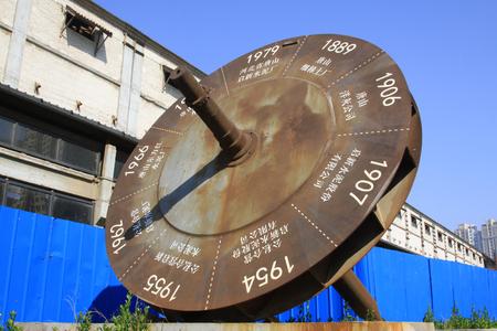 sundial: Sundial shape metal parts, closeup of photo Editorial