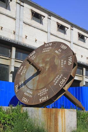 reloj de sol: piezas de metal de la forma del reloj de sol