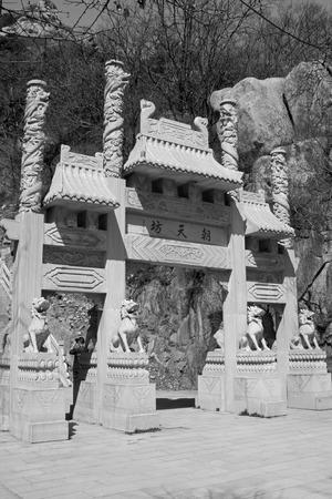 rock arch: JI COUNTY - APRIL 5: Rock arch in the Panshan Mountain scenic spot, April 5, 2014, ji county, tianjin, China. Editorial