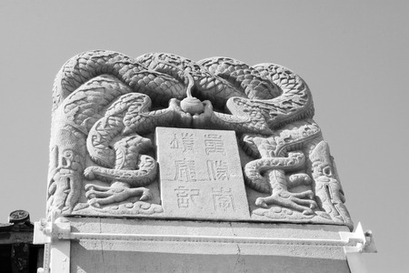 stele: traditional Chinese style of stone tablets in a scenic spot