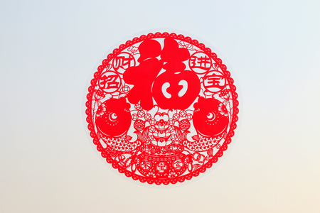 works: traditional Chinese paper-cut works, closeup of photo Stock Photo