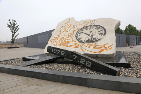 dial plate: Tangshan City - July 8: Ruptured dial plate sculpture, Tangshan earthquake museum, on July 8, 2016, Tangshan city, Hebei province, China