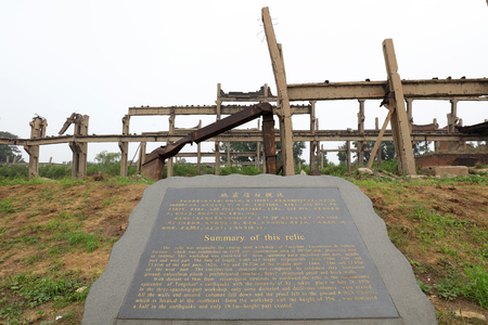 tangshan city: Tangshan City - July 8: Tangshan earthquake introduce engraved on stone tablets, on July 8, 2016, Tangshan city, Hebei province, China