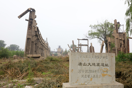 historical sites: Tangshan City - July 8: Tangshan earthquake Historical sites introduce engraved on stone tablets, on July 8, 2016, Tangshan city, Hebei province, China