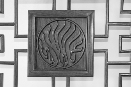 caoba: estilo tradicional chino de caoba tallada, primer plano de la foto