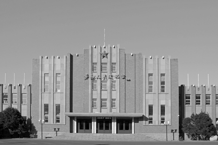 QINHUANDAO CITY - DECEMBER 6: Beidaihe labor peoples cultural palace, on december 6, 2014, Qinhuangdao City, Hebei Province, China Editorial
