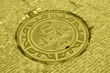 LUAN COUNTY - 23 NOVEMBRE: Copertura del pozzo comunale nella città di Luanzhou, il 23 novembre 2014, contea di Luan, provincia di Hebei, Cina Archivio Fotografico - 75515601
