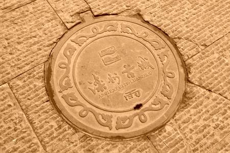 LUAN COUNTY - 23 NOVEMBRE: Copertura del pozzo comunale nella città di Luanzhou, il 23 novembre 2014, contea di Luan, provincia di Hebei, Cina Archivio Fotografico - 76618563