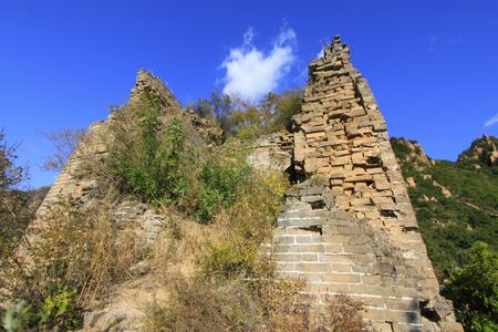 derrumbe: Gran Muralla de China paisaje arquitectónico