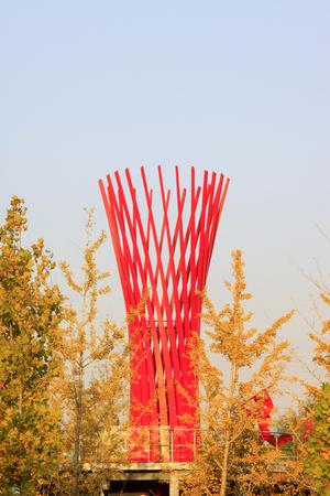 Red architectural landscape
