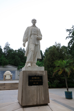 Shijiazhuang - May 5, 2017: Dr Bethune statue, outside a memorial hall, Shijiazhuang, Hebei Province, china.