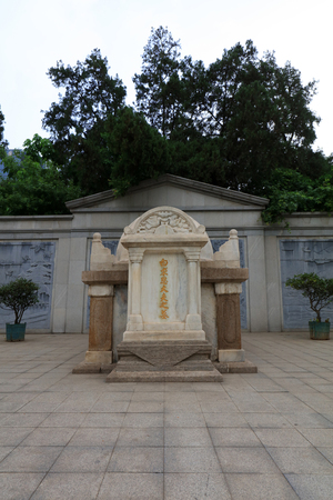 Shijiazhuang - May 5, 2017: the tomb of Dr. Bethune, outside a memorial hall, Shijiazhuang, Hebei, china.
