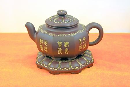 Purple sand teapot crafts