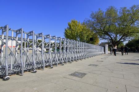 barricade: barricade