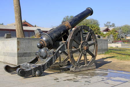 Cannon in the park, China
