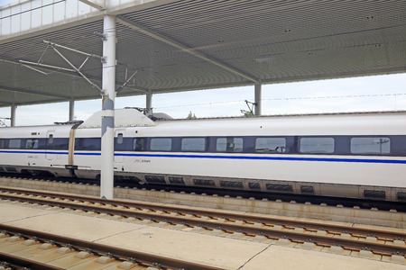 High speed train and rail at the station