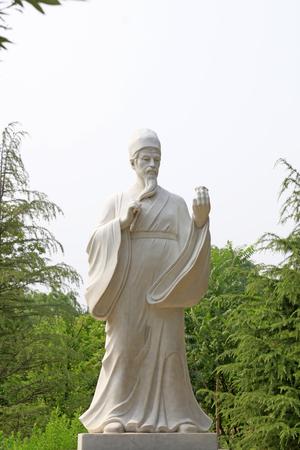 Li Shizhen sculpture of ancient Chinese medical scientist