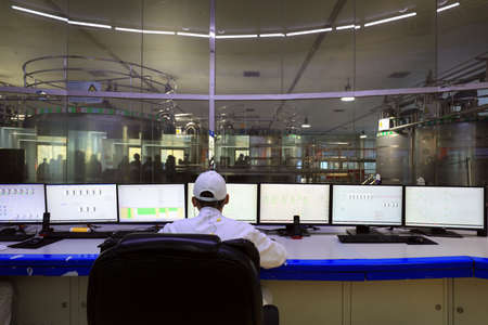 Fengrun District, Hebei Province, China-November 4, 2020: Central control room of Mengniu Dairy Co., Ltd Editorial