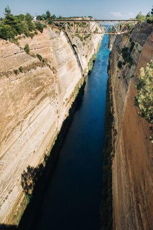 Shipping Freight through the Corinth Canal, Greece. Zdjęcie Seryjne
