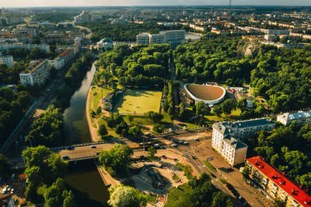 Sports ground and sports complex in the city's Gorky Park in Minsk.Soccer field and hockey complex in the city of Minsk.Belarus.