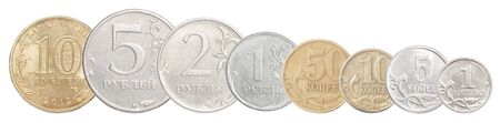 A complete set of Russian rubles put in a row one after another. Isolated over white background.